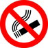 no-smoking-156623_960_720.png
